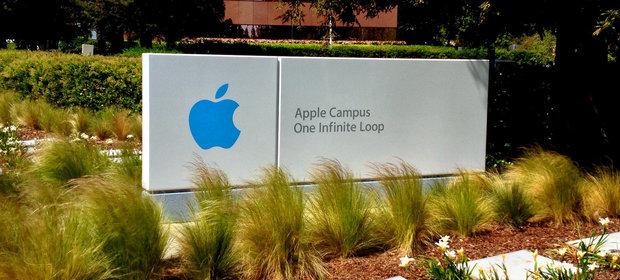 Najmocniej do wzrostów DJI przyczynił się koncern paliwowy Chevron, zaś największy spadek zanotował Apple.