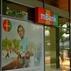 Sąd zdecydował, że będzie proces grupowy przeciwko mBankowi
