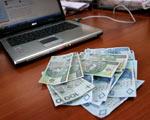 Ponad 300 mln zł na wsparcie e-biznesu