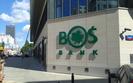 BOŚ Bank szuka prezesa i wiceprezesa. Otwiera konkurs