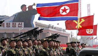 """""""Donald Trump wypowiedział nam wojnę"""" twierdzi Korea Płn. Wall Street na minusach"""