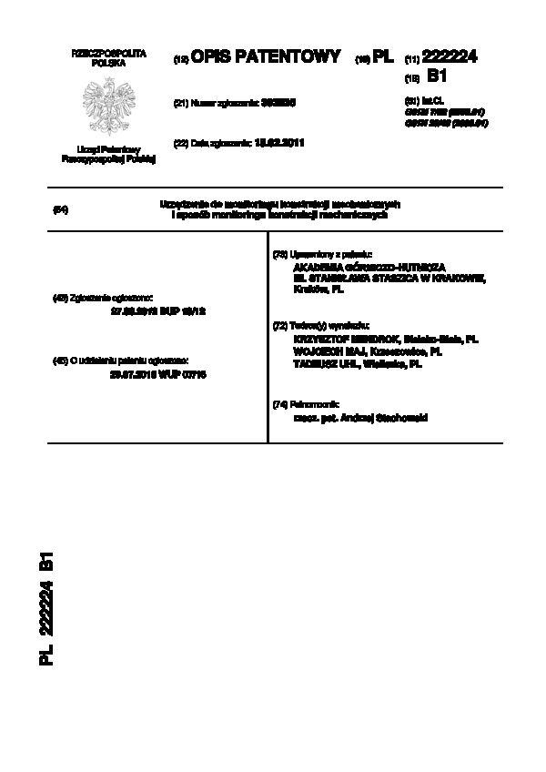 Datowanie numerów patentowych