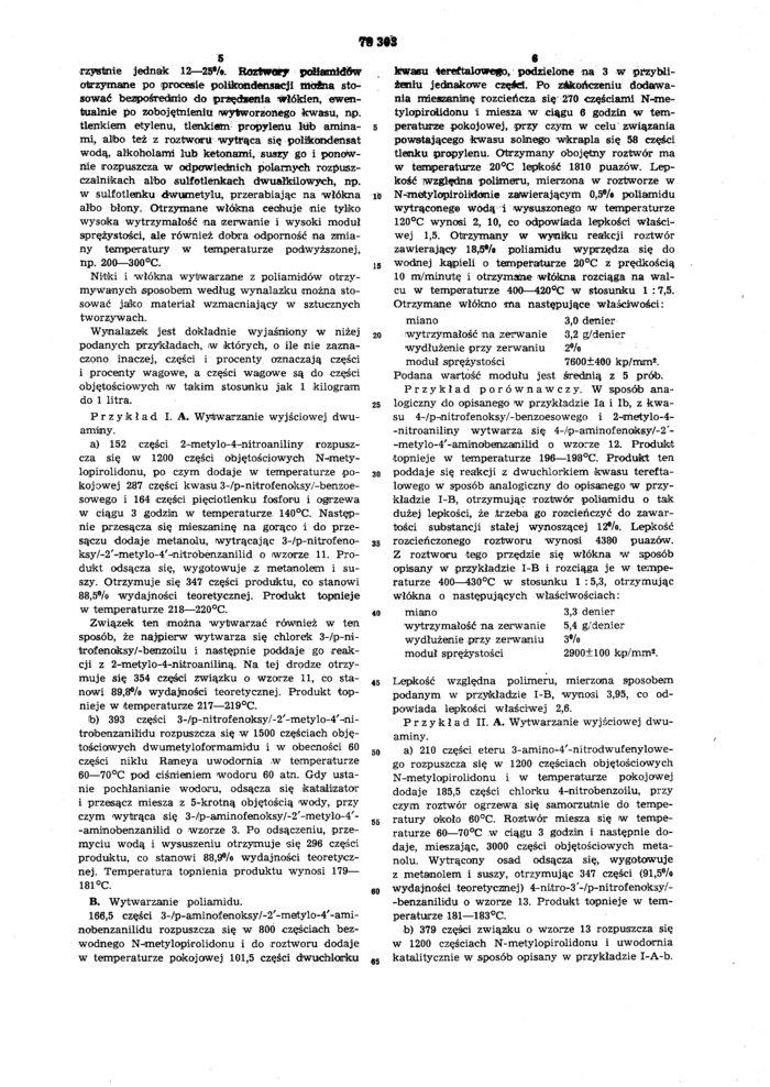 Pl 78303 B1 Patenty W Techmoneypl