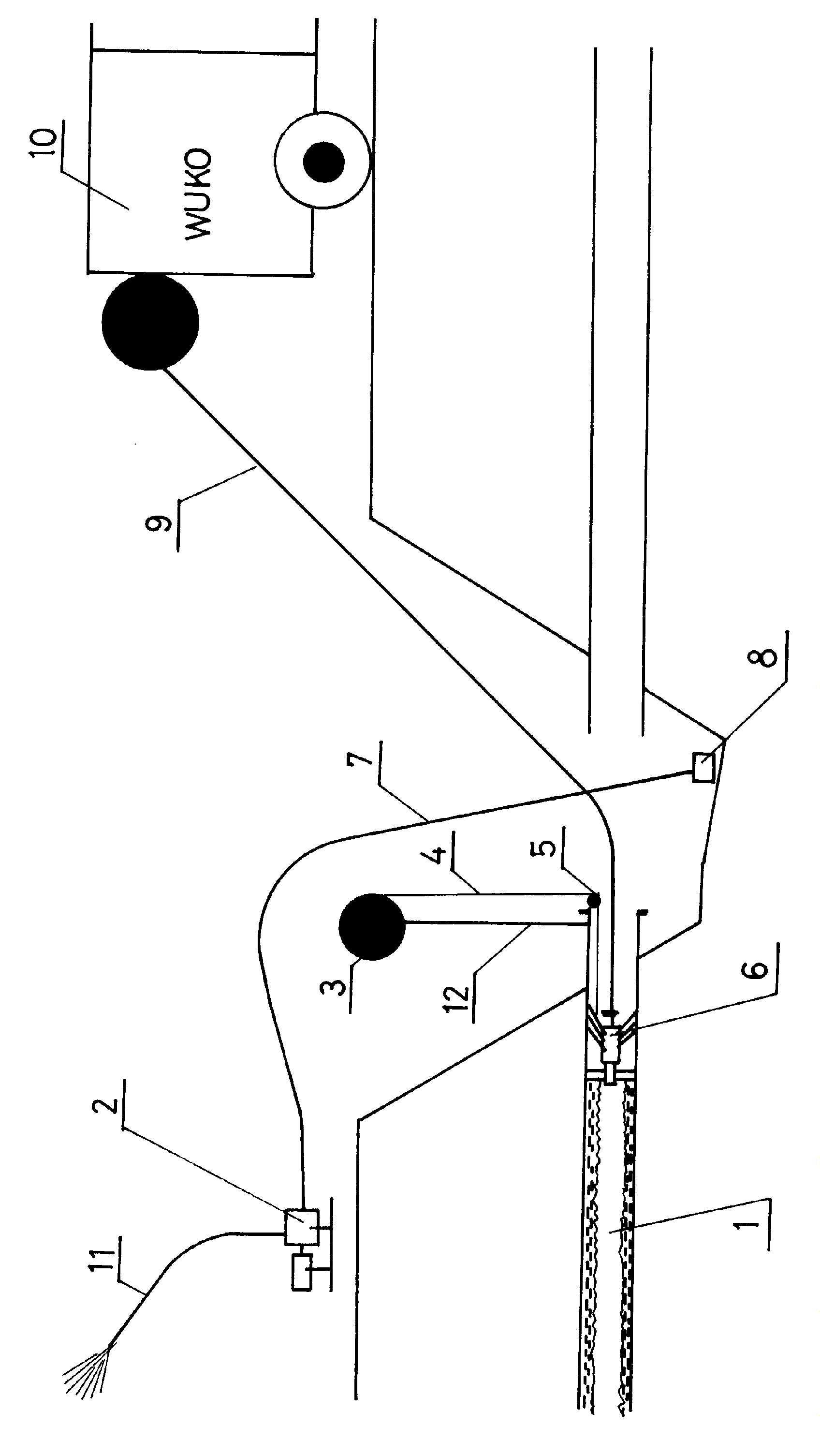 Układ do czyszczenia wewnętrznej powierzchni rury sieci wodociągowej